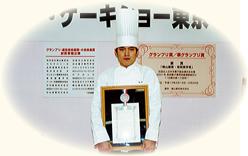 1995年イメージ図
